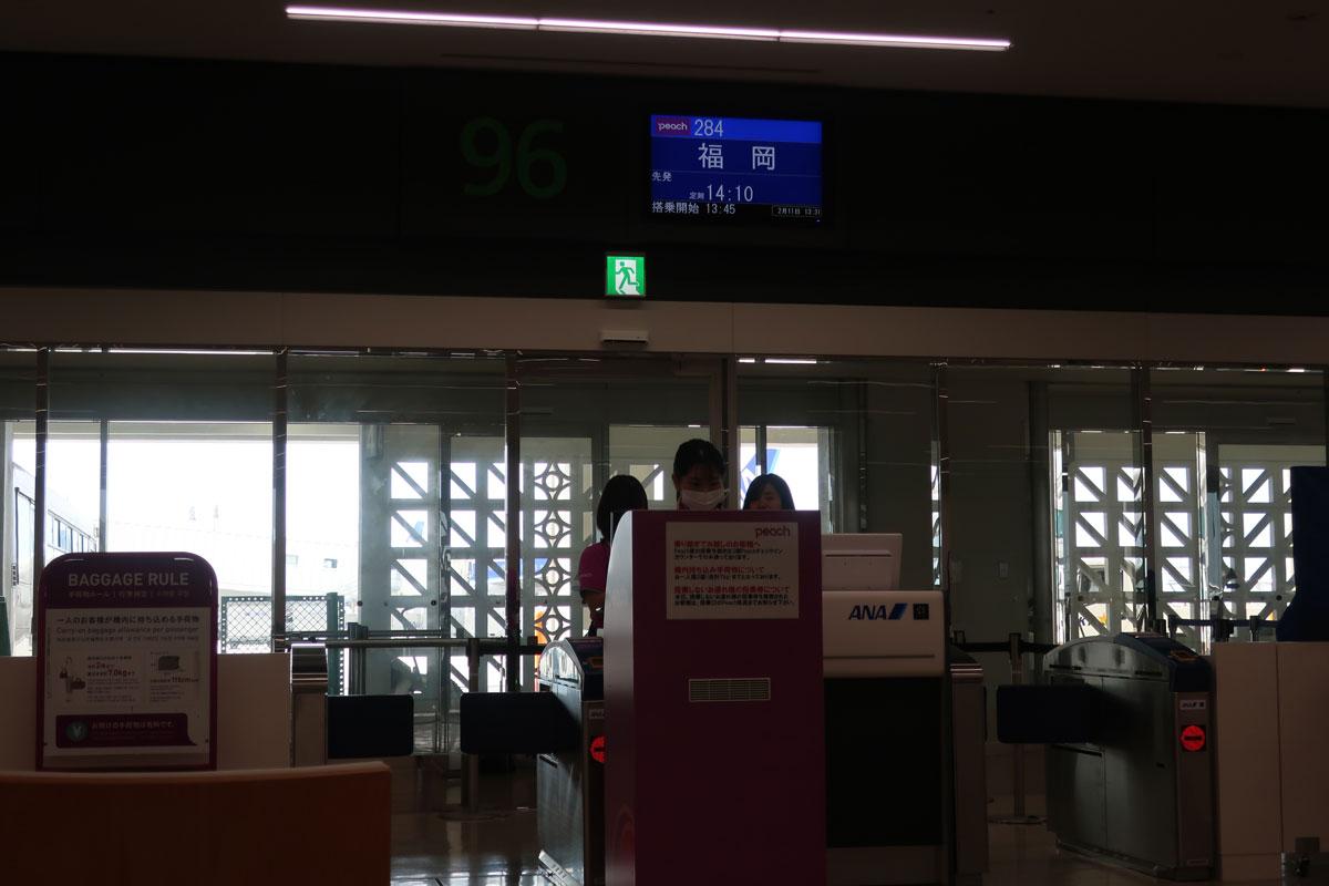 株式会社日食 那覇空港
