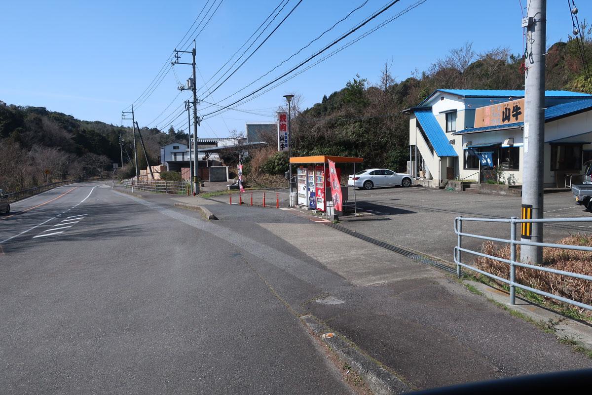 株式会社日食 今日のお昼ごはん 国道191号線沿い 山口県萩市大字須佐 焼肉 山牛