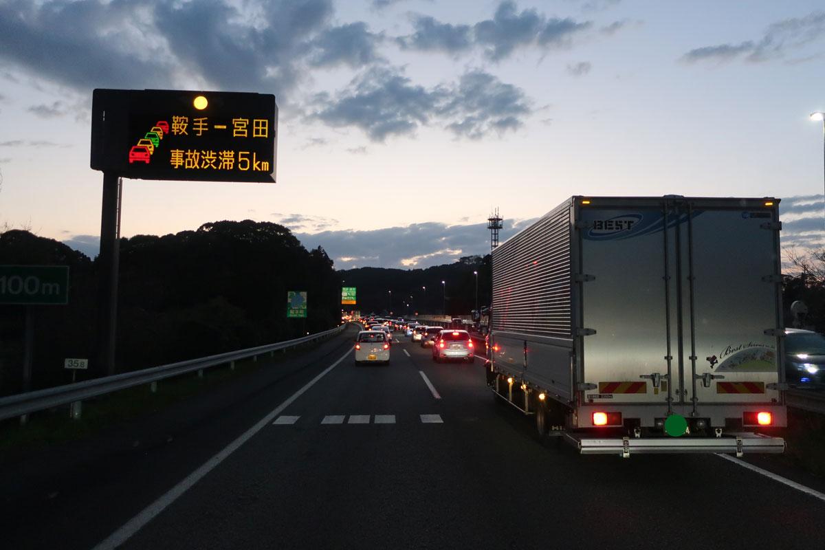 株式会社日食 九州道 若宮I.C~鞍手I.C間 事故渋滞 神田トンネル