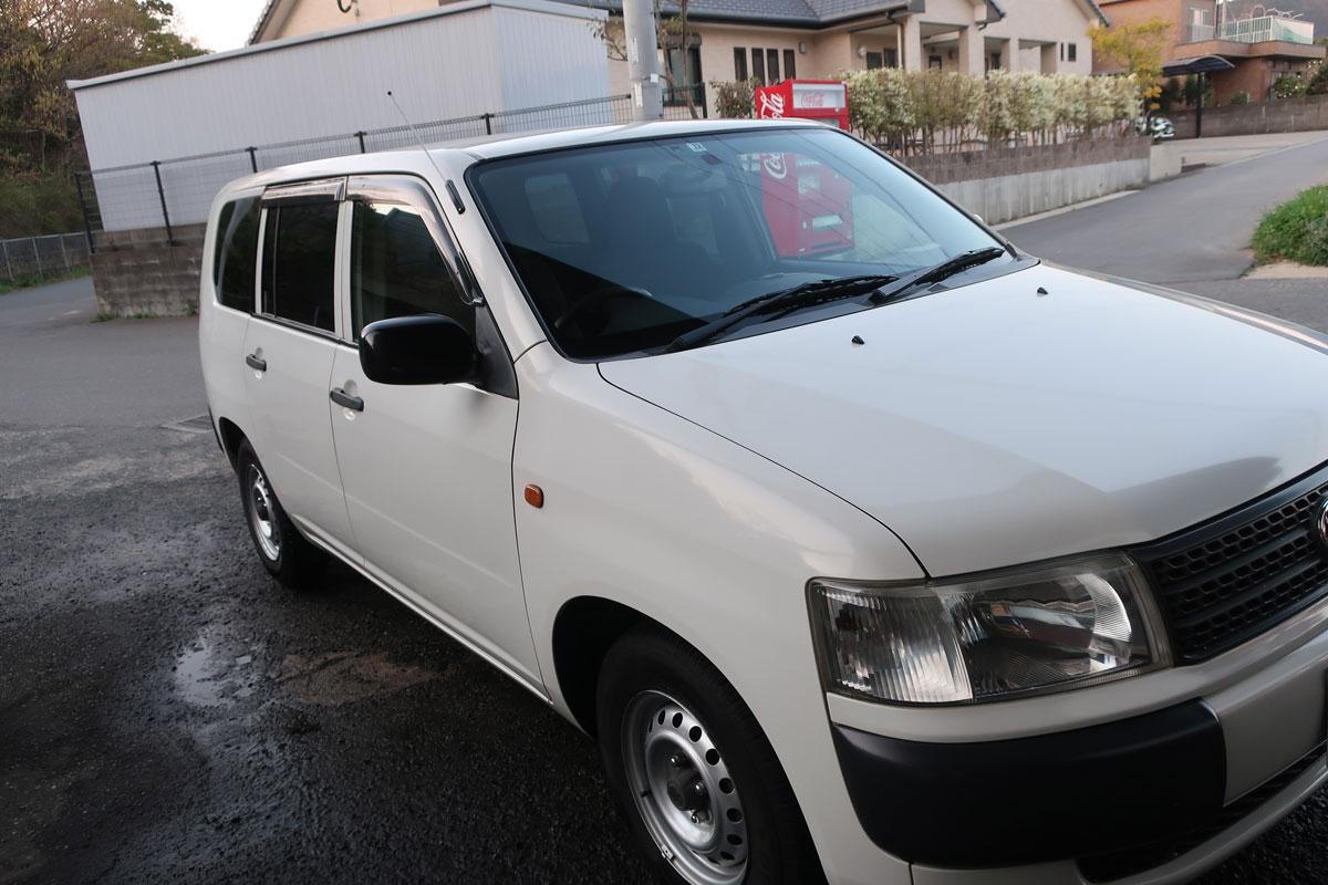 株式会社日食 トヨタ プロボックス 洗車 コーティング