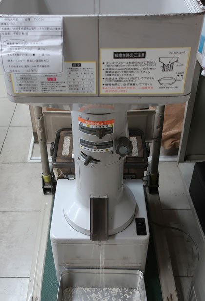 株式会社日食 試験精米 タテ形精米方式 山本製作所 ライスパル VP-31