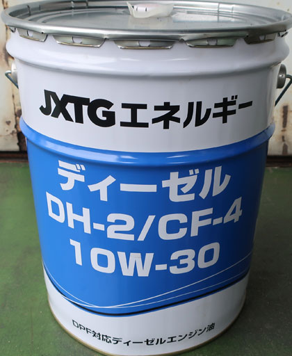 株式会社日食 トラック ディーゼルエンジンオイル DH‐2 CF‐4 JXTGエネルギー 10W‐30