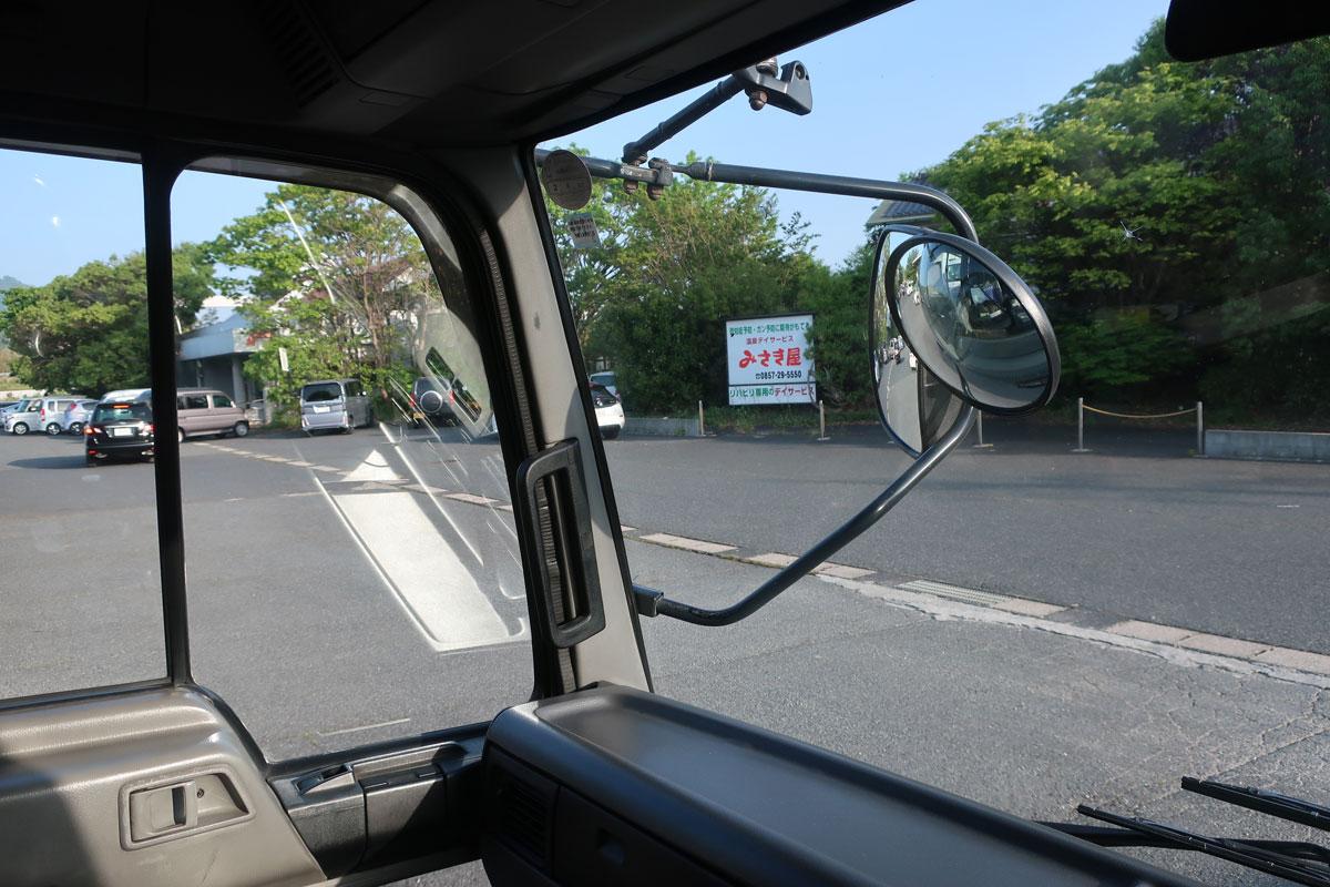 株式会社日食 国道9号線沿い 鳥取県鳥取市江津 みさき屋