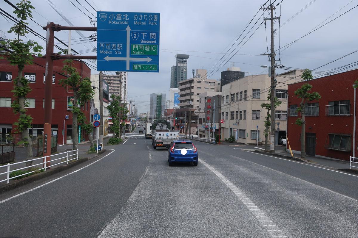 株式会社日食 福岡県北九州市門司区