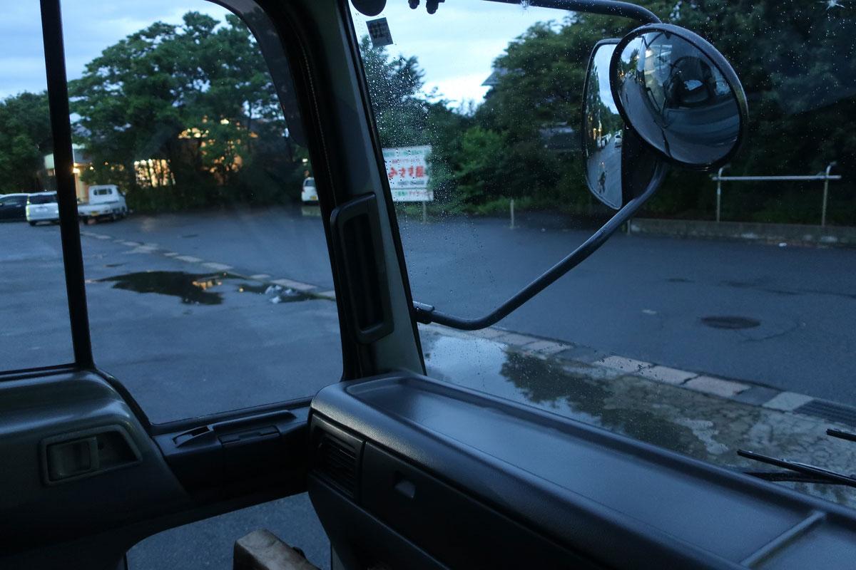 株式会社日食 国道9号線沿い 鳥取県鳥取市江津 天然温泉 みさき屋