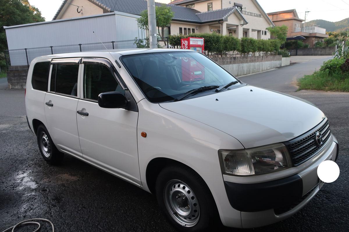 株式会社日食 トヨタ プロボックス 洗車 簡易コーティング