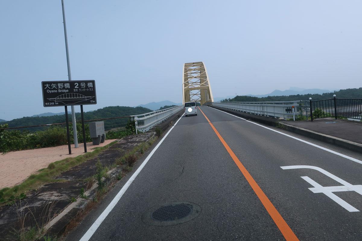 株式会社日食 天草五橋 2号橋(大矢野橋) 全長:249m  国道266号線 天草パールライン