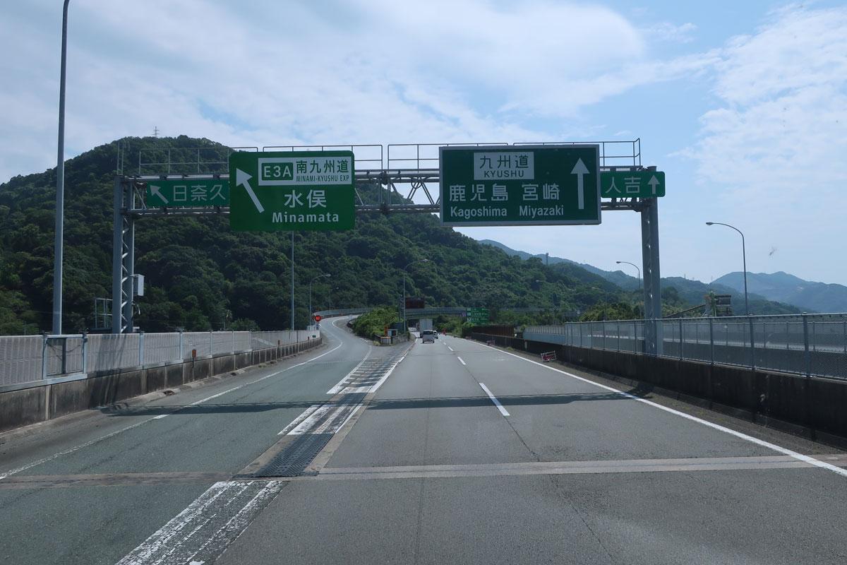 株式会社日食 九州道 八代JCT 熊本県八代市 南九州西回り道