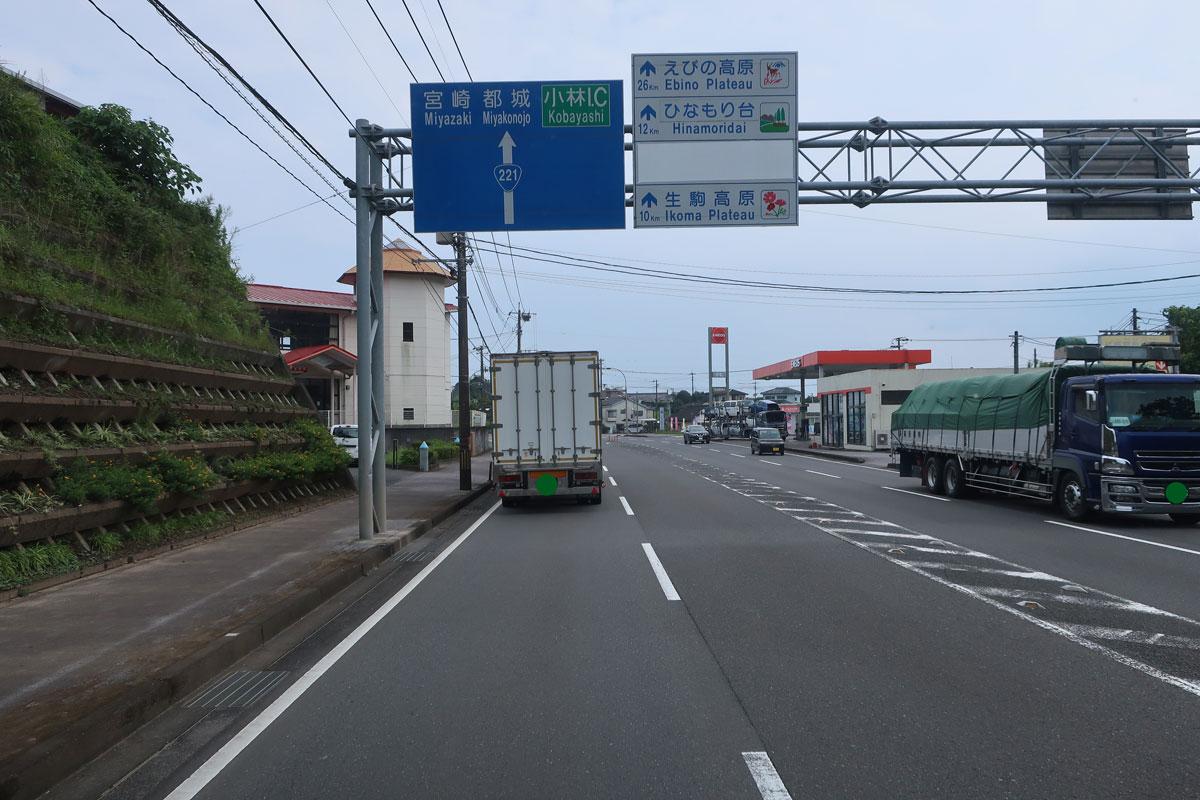株式会社日食 国道221号線 宮崎県小林市