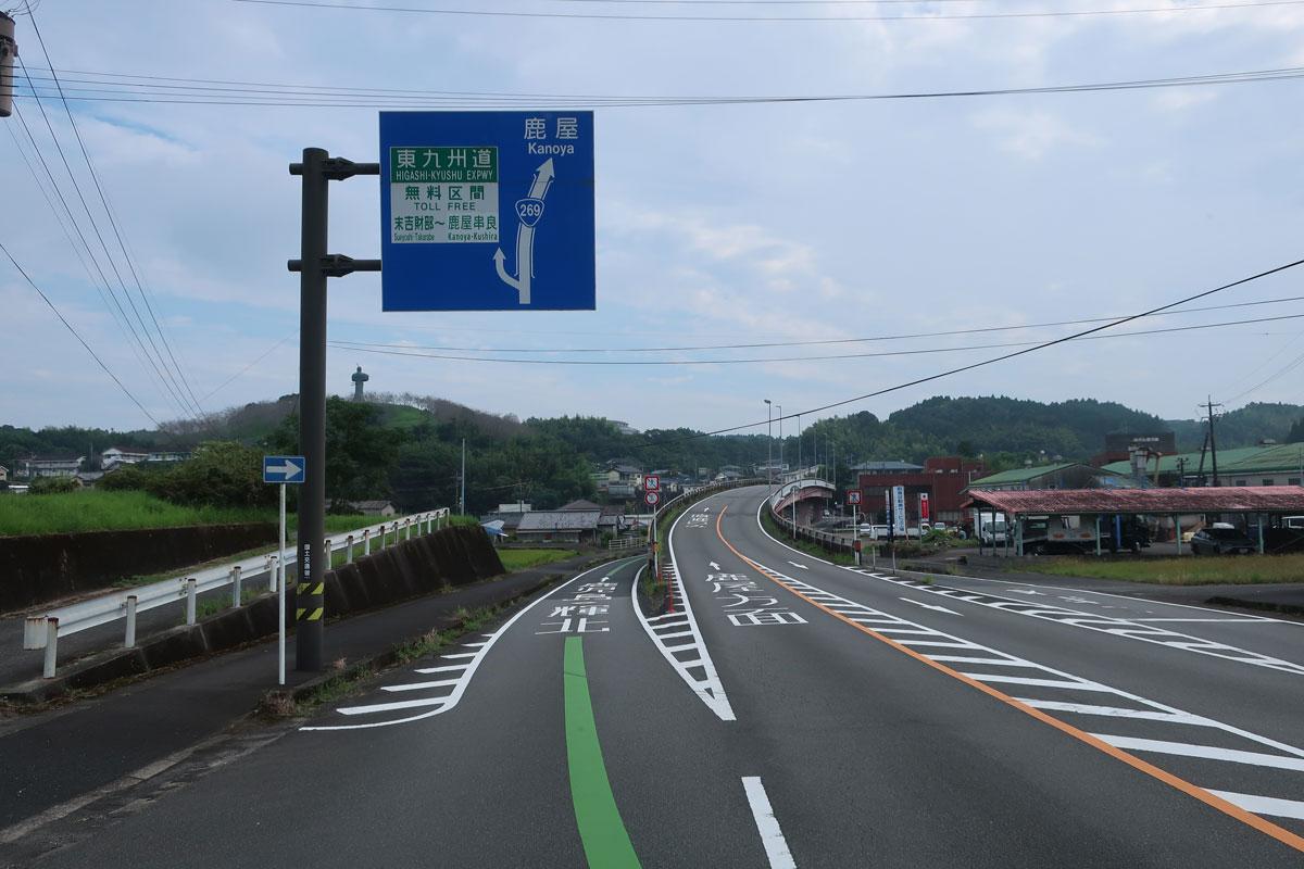 株式会社日食 国道269号線 鹿児島県曽於市大隅町