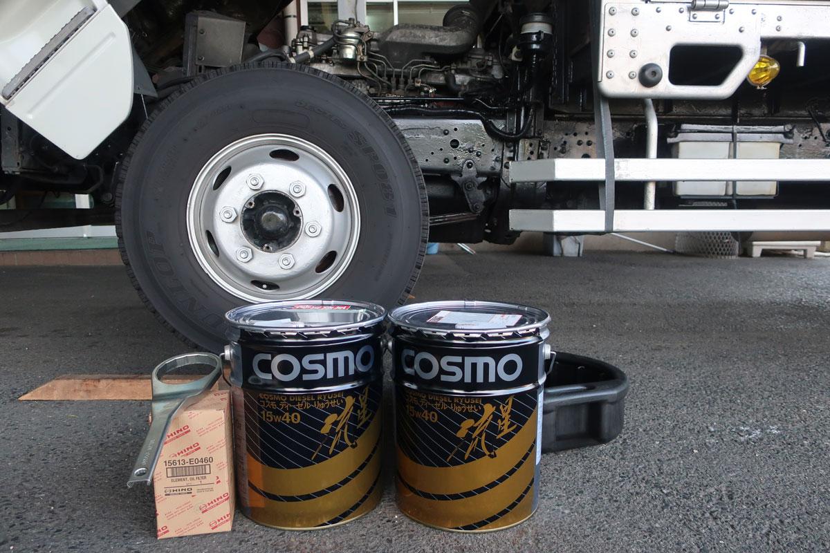 株式会社日食 トラック オイル交換 日野自動車 ライジングレンジャー コスモ流星 15Wー40