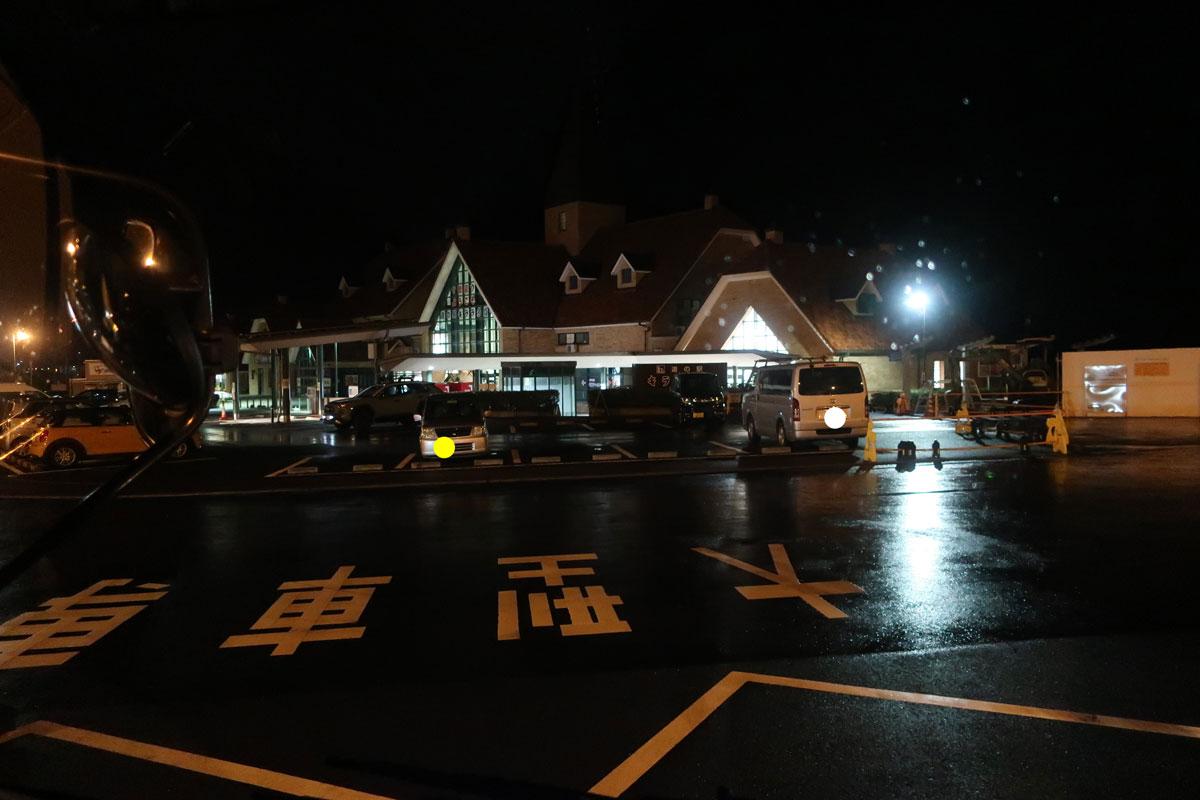 株式会社日食 国道9号線 道の駅キララ多伎 島根県出雲市多伎町多岐