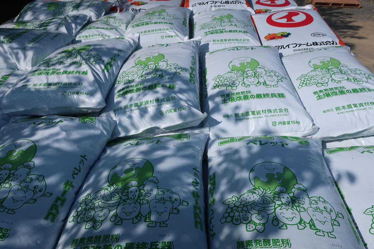 株式会社日食 熊本県八代市昭和同仁町 熊本農業資材株式会社 コア有機アミノペレット 酵素発酵肥料 土壌改善の最終兵器