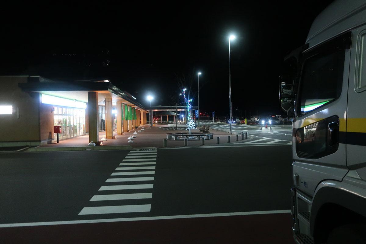 株式会社日食 道の駅 西いなば気楽里  鳥取県鳥取市鹿野町岡木280-3