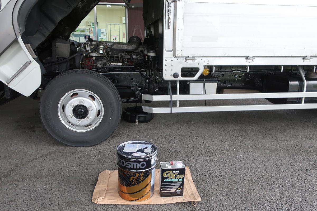 株式会社日食 トラック オイル交換 日野自動車 ライジングレンジャー コスモ流星 15Wー40 SUMIX GX100