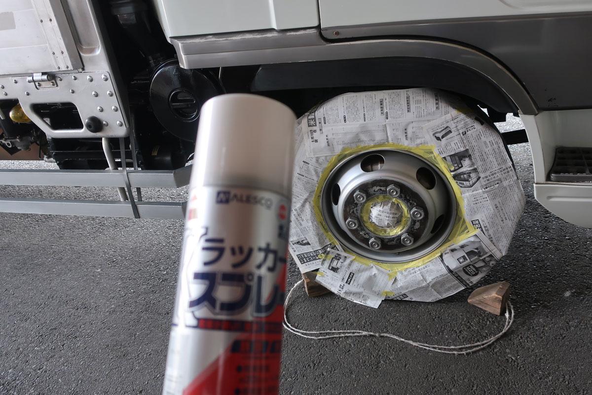 株式会社日食 タイヤローテーション トラック ホイール 塗装 右後輪 ラッカースプレー