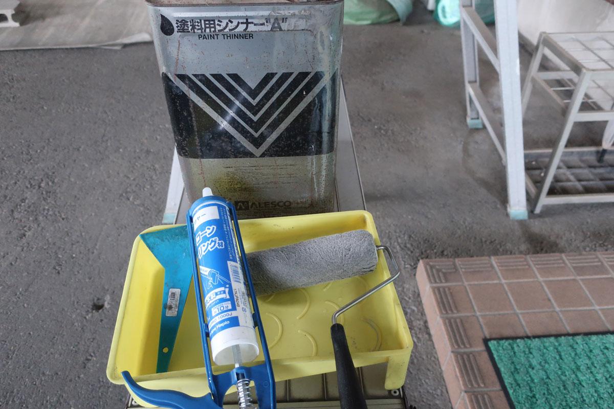 株式会社日食 シリコンシーリング材 塗料用シンナー トラックシート防水補修 ローラー ローラートレイ
