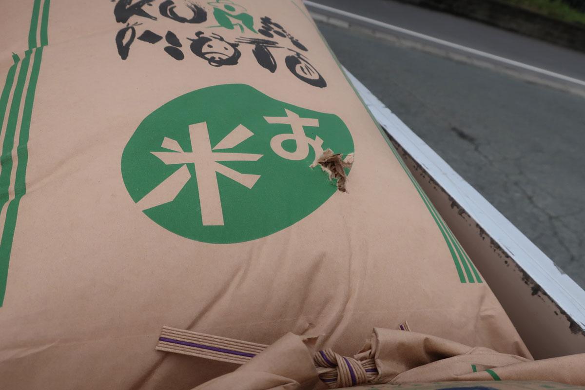 株式会社日食 熊本市東区画図町 令和2年産 特別栽培米 ヒノヒカリ 2等 JA熊本市 画図支店 低温倉庫 湧水米