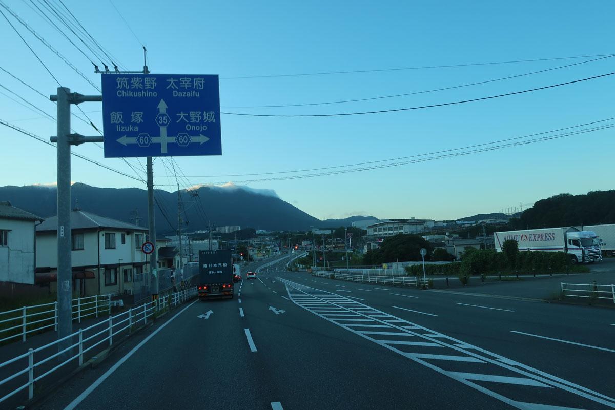 株式会社日食 県道35号線 福岡県糟屋郡宇美町