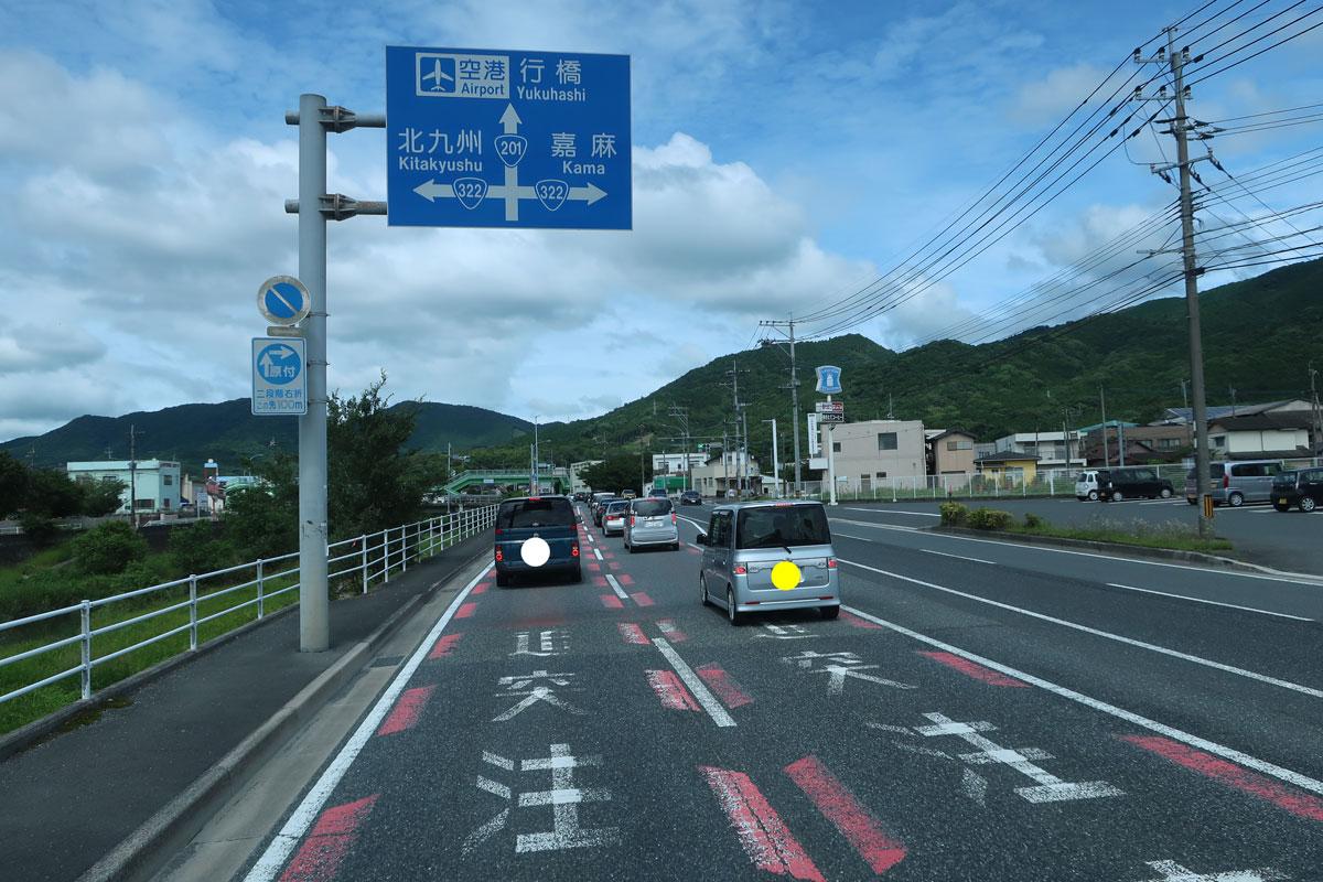 株式会社日食 国道201号線 福岡県田川郡香春町 国道322号線