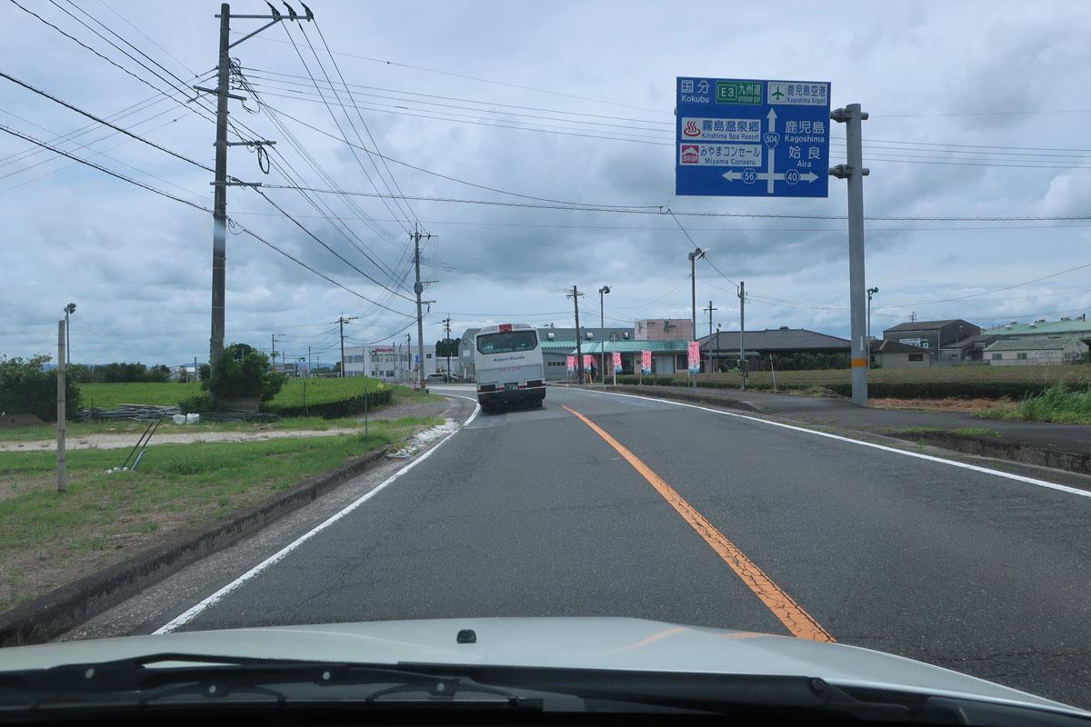 株式会社日食 国道504号線 鹿児島県霧島市溝辺町