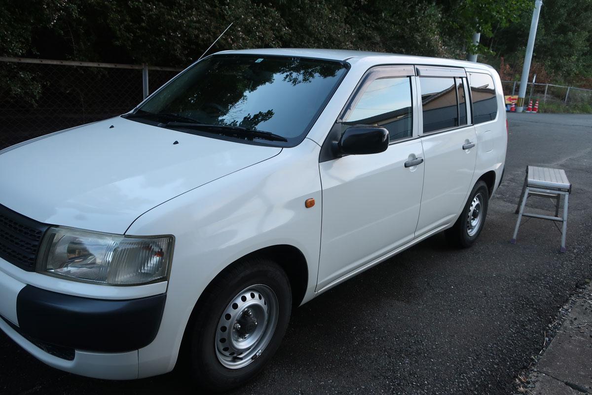 株式会社日食 トヨタ プロボックス 洗車 ウイルソン 超防水 ホワイト車用
