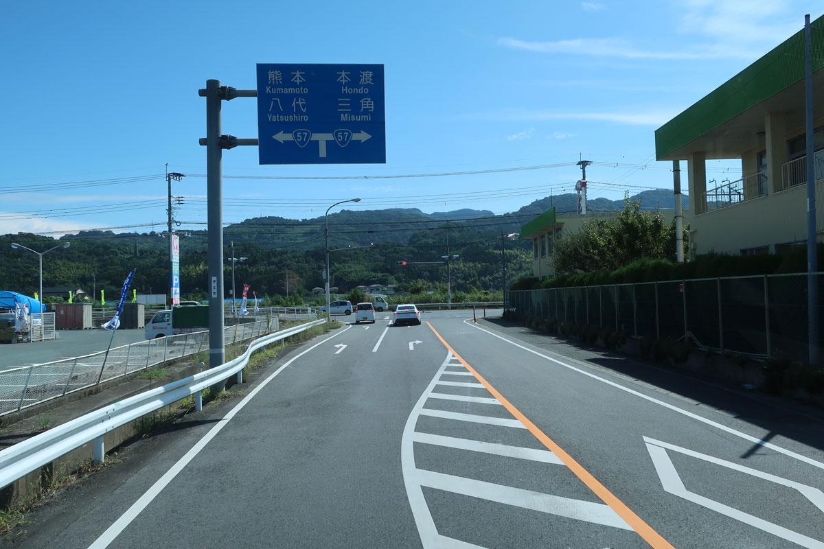 株式会社日食 国道57号線 熊本県宇土市緑川