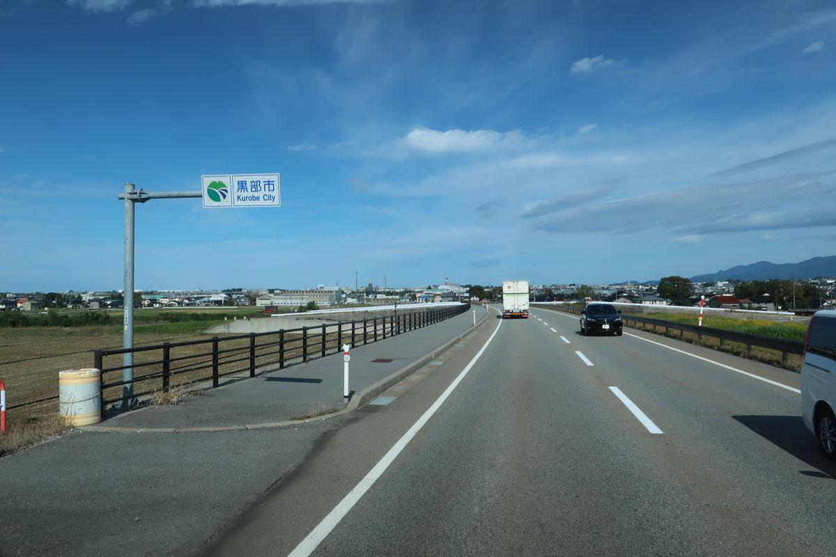 株式会社日食 国道8号線 入善黒部バイパス 富山県黒部市