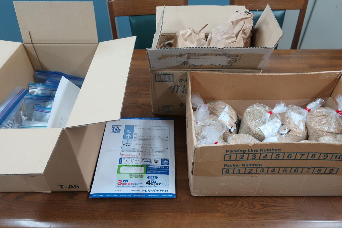 株式会社日食 静岡製機 食味分析計 TM3500 玄米の食味値測定
