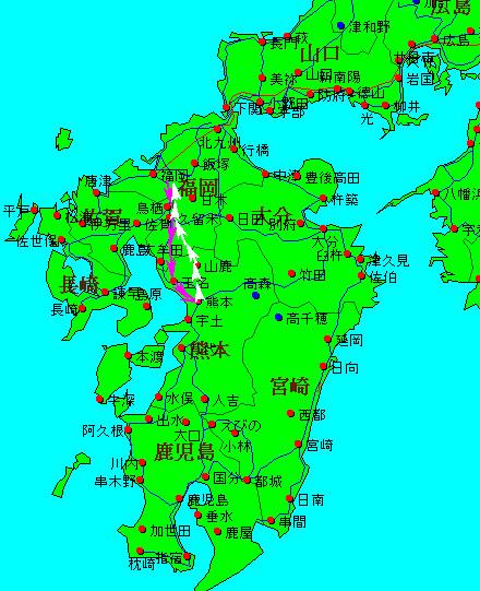 株式会社日食 福岡県糟屋郡須恵町 熊本県熊本市東区画図町