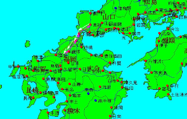 株式会社日食 山口県美祢市