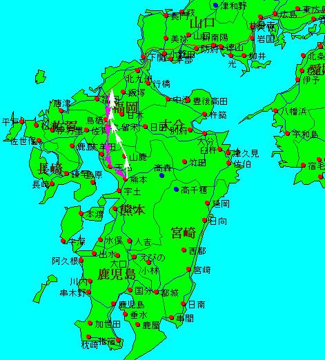株式会社日食 熊本県熊本市東区画図町 福岡県糟屋郡須恵町